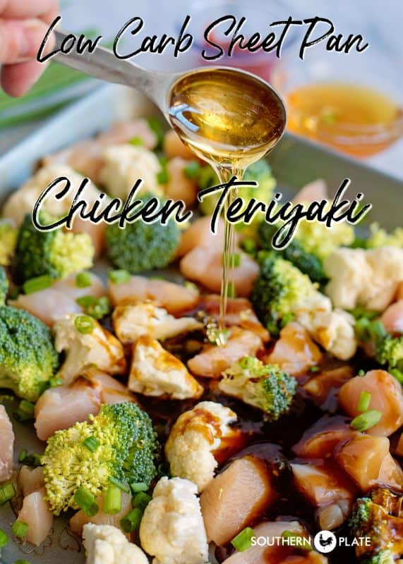 Low Carb Sheet Pan Chicken Teriyaki
